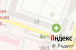 Схема проезда до компании Дашеф в Челябинске