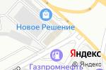 Схема проезда до компании АвтоКлондайк в Челябинске