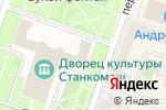 Схема проезда до компании Маленький гений в Челябинске