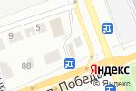 Схема проезда до компании Profi Clean в Челябинске