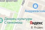 Схема проезда до компании Детская библиотека №15 в Челябинске