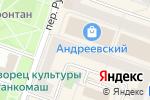 Схема проезда до компании FastMoney в Челябинске