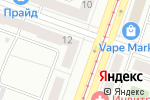 Схема проезда до компании ФПОРС в Челябинске
