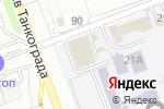 Схема проезда до компании Alexandrus в Челябинске