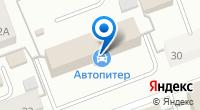 Компания Арт-Металл на карте