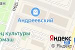 Схема проезда до компании Алмаз в Челябинске