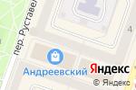 Схема проезда до компании Konfiskat в Челябинске