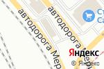 Схема проезда до компании Евгения в Челябинске