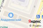 Схема проезда до компании Евросеть в Челябинске