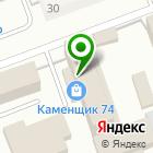 Местоположение компании Станкоцентр, ЗАО