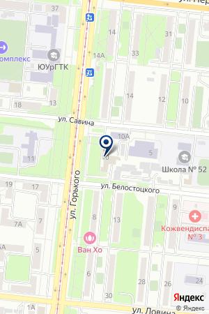 АДМИНИСТРАЦИЯ ТРАКТОРОЗАВОДСКОГО РАЙОНА Г.ЧЕЛЯБИНСКА на карте Челябинска
