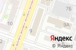 Схема проезда до компании Квартет в Челябинске