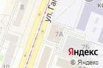 Схема проезда до компании Уралнефтемаш в Челябинске