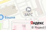 Схема проезда до компании Держава в Челябинске