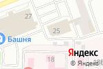 Схема проезда до компании Vet.Персона+ в Челябинске