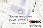 Схема проезда до компании ДОСААФ России в Челябинске
