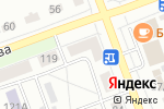 Схема проезда до компании СтандартЪ в Челябинске