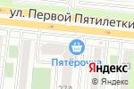 Схема проезда до компании Радуга в Челябинске