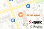 Схема проезда до компании АЛЬКАРОССА в Челябинске