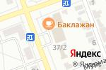 Схема проезда до компании BeautifulHair в Челябинске