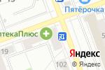 Схема проезда до компании Хоум Кредит энд Финанс Банк в Челябинске