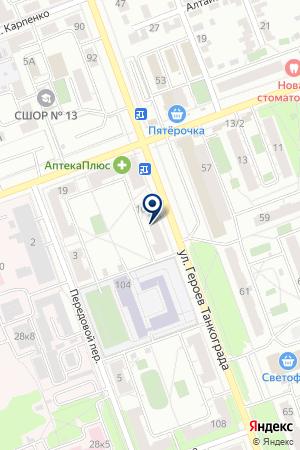 МАГАЗИН АРИАНТ на карте Челябинска