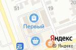Схема проезда до компании Пельвар в Челябинске
