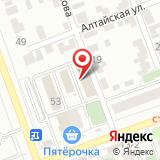 ООО УралСпецТехника