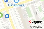 Схема проезда до компании Сбербанк в Челябинске