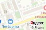 Схема проезда до компании Суши-Сэн в Челябинске