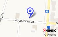 Схема проезда до компании ПОЖАРНАЯ ЧАСТЬ 107 МЧС РОССИИ в Коркино