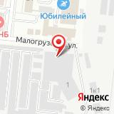 Ocs-Екатеринбург