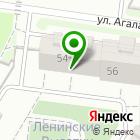 Местоположение компании Алфавит