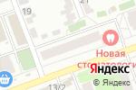 Схема проезда до компании АГЕНТСТВО СПЕЦТЕХНИКИ в Челябинске