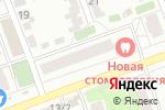 Схема проезда до компании ВентКон в Челябинске