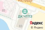 Схема проезда до компании Клякса в Челябинске