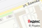 Схема проезда до компании TopWater в Челябинске