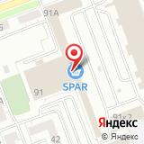 Российские электрические погрузчики