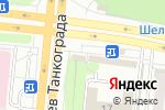 Схема проезда до компании Конфетка в Челябинске
