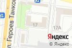 Схема проезда до компании Челябинский областной учебно-методический центр службы занятости населения в Челябинске