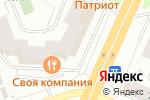 Схема проезда до компании Хорошие деньги в Челябинске