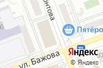 Схема проезда до компании Автокурсы, ЧОУ в Челябинске