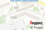Схема проезда до компании Джая в Челябинске