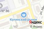 Схема проезда до компании Торгово-ремонтная фирма в Челябинске