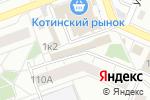 Схема проезда до компании Магазин хозяйственных товаров в Челябинске