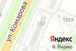 Схема проезда до компании Защита Плюс в Челябинске