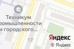 Схема проезда до компании Дрим Групп в Челябинске