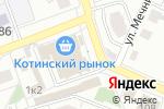 Схема проезда до компании DO`ST в Челябинске