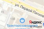 Схема проезда до компании Хитрый карп в Челябинске