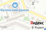 Схема проезда до компании Автомагазин в Челябинске